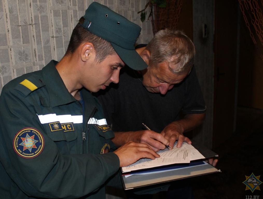 В Борисове продолжается проверка на соблюдение правил пожарной безопасности