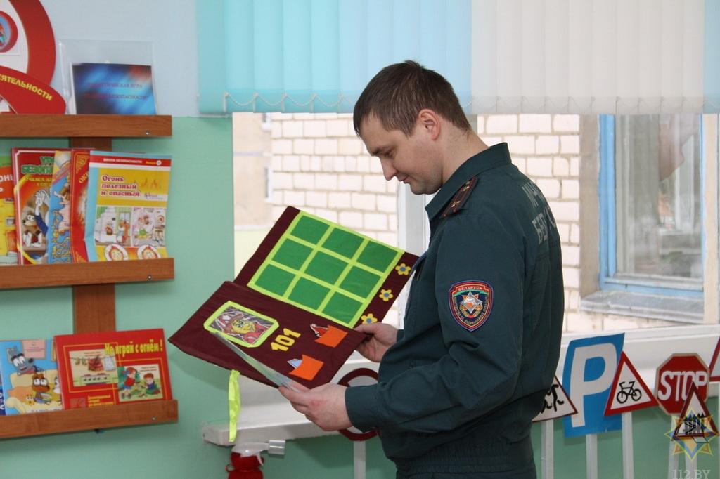 Ясли-сад №11 г. Борисова признан лучшим в области обучения детей безопасности 5