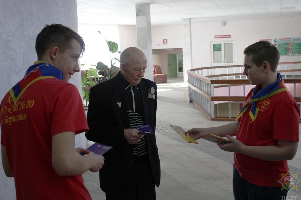 """Как в Борисове прошел """"Единый день безопасности"""" с МЧС (фото) 1"""