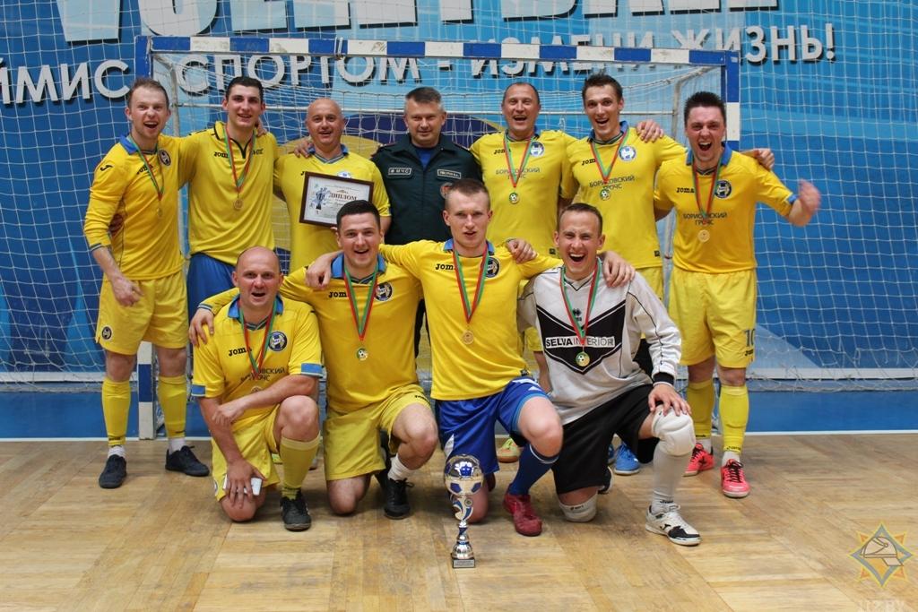 Борисовские спасатели выиграли областной чемпионат по мини-футболу 2