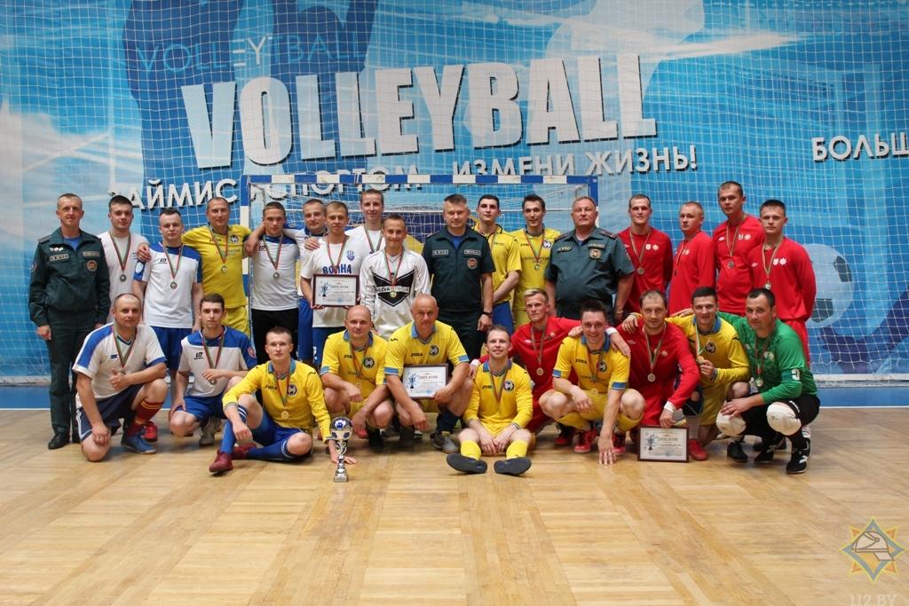 Борисовские спасатели выиграли областной чемпионат по мини-футболу 1
