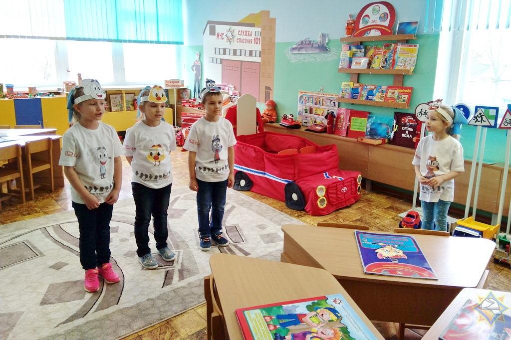 Ясли-сад №11 г. Борисова признан лучшим в области обучения детей безопасности 4