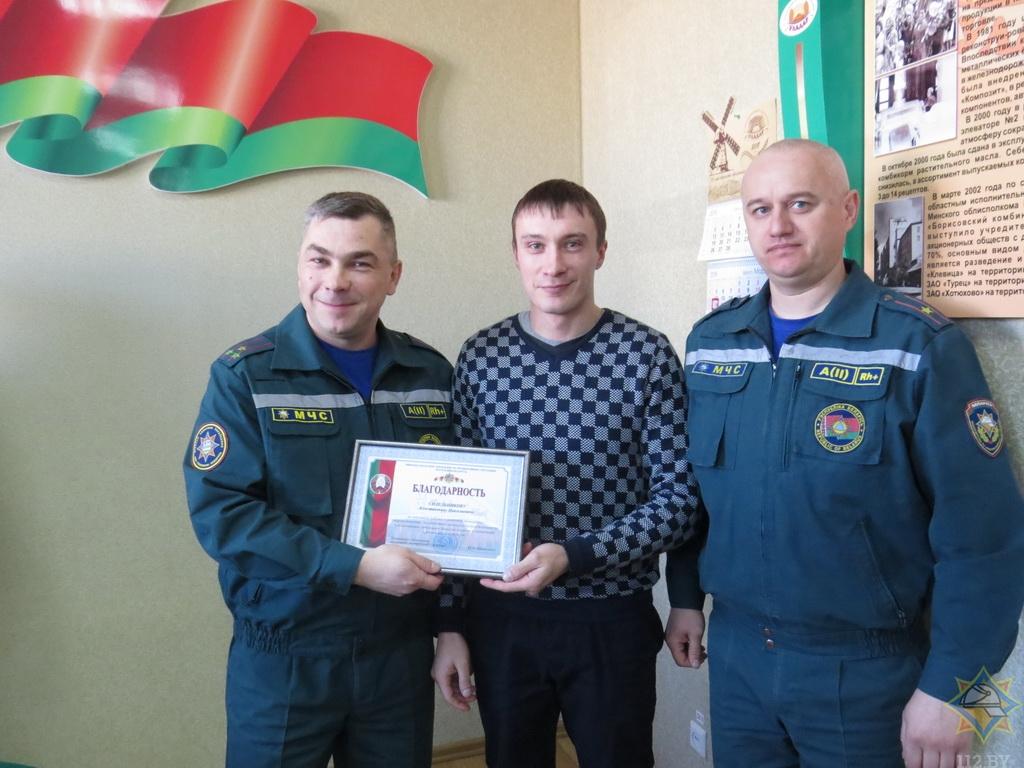Добровольная пожарная команда Борисовского комбината хлебопродуктов получила призы от МЧС